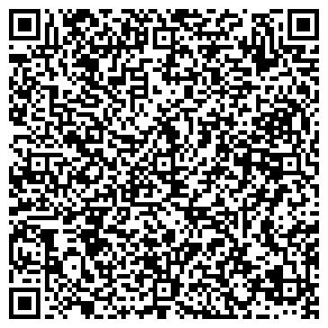 QR-код с контактной информацией организации Tesla-Tan (Тесла-Тан), ТОО
