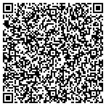 QR-код с контактной информацией организации Ырыстай, ТОО
