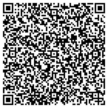 QR-код с контактной информацией организации Системотехника, ТОО