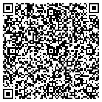 QR-код с контактной информацией организации Торговый Дом Эталон, ТОО