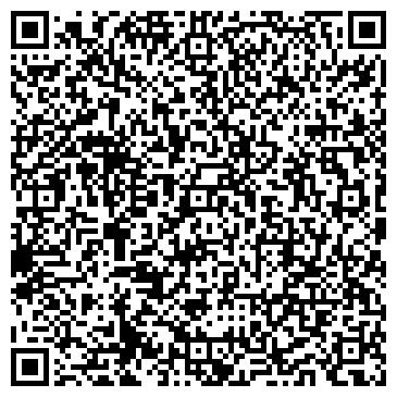 QR-код с контактной информацией организации Кумбез, ТОО