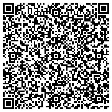 QR-код с контактной информацией организации Кокше Гарантия Качества, ТОО
