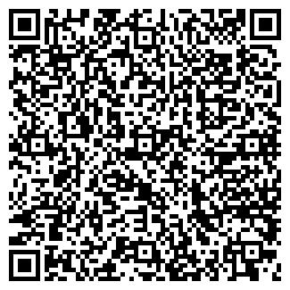 QR-код с контактной информацией организации ККС, ТОО