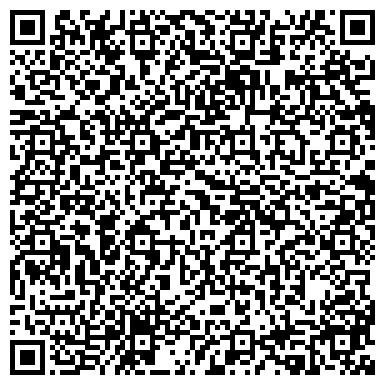 QR-код с контактной информацией организации СырдарьяНефтеСервис, ТОО