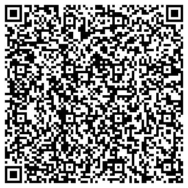 QR-код с контактной информацией организации CEG Central Asia(КЭГ Центральной Азии), ТОО
