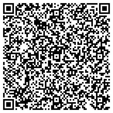 QR-код с контактной информацией организации DAWIS - KT(Давис - КТ), ТОО