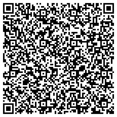 QR-код с контактной информацией организации Лифт Монтаж Строй, ТОО
