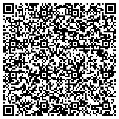 QR-код с контактной информацией организации Комплектавтоматика, ТОО