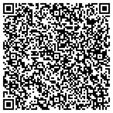 QR-код с контактной информацией организации МонтажЭнергоСервис-2000, ТОО