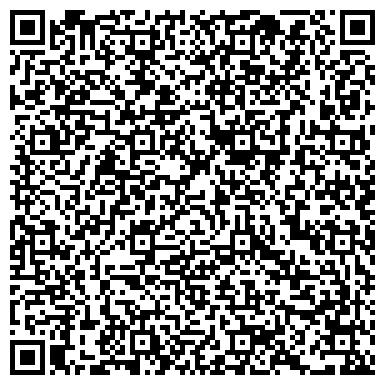 QR-код с контактной информацией организации Шыгыс Энерго Сактау, ТОО
