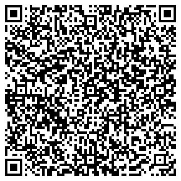 QR-код с контактной информацией организации Мойнакская гидроэлектростанция, АО