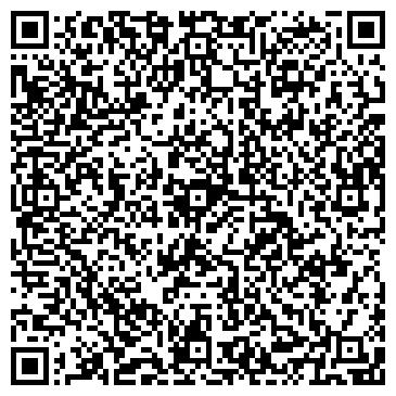 QR-код с контактной информацией организации Yan Srevice (Ян сервис), ТОО