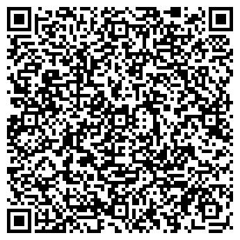 QR-код с контактной информацией организации Уют 24 часа, ИП