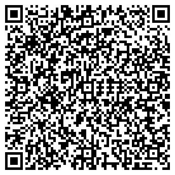 QR-код с контактной информацией организации СарапшыЭкс, ТОО
