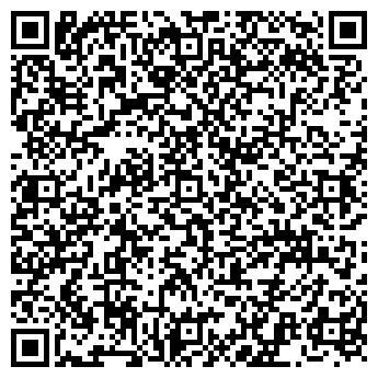 QR-код с контактной информацией организации Концерт - Саунд ТОО