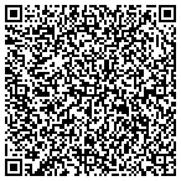 QR-код с контактной информацией организации Tascom Group (Таском Групп), TOO