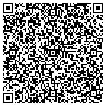 QR-код с контактной информацией организации Электромех Техникал Ассосиатс, ТОО