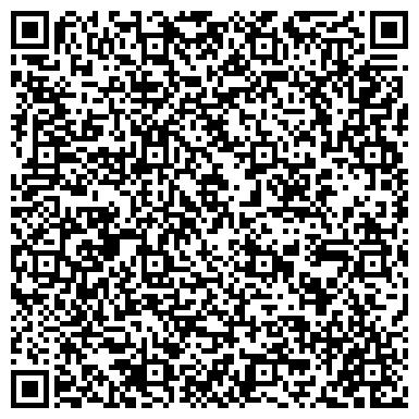 QR-код с контактной информацией организации ОралСтройИнжиниринг, ТОО