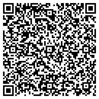 QR-код с контактной информацией организации Дала, ТОО