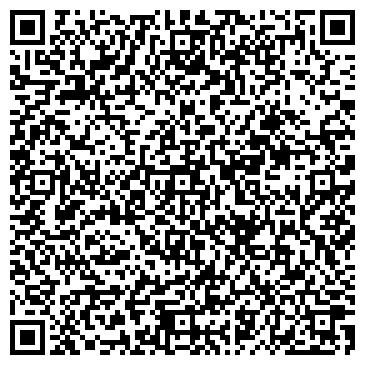 QR-код с контактной информацией организации Топан, ТОО