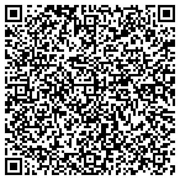 QR-код с контактной информацией организации ТОО КазЭлМаш