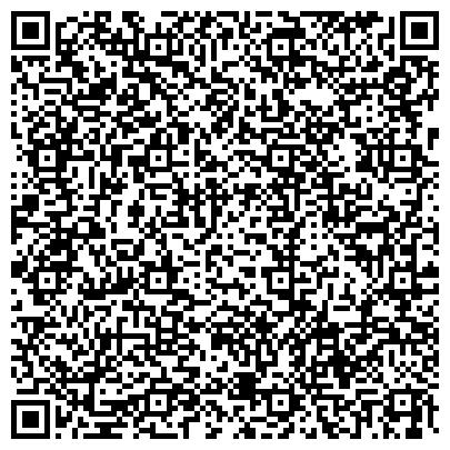 QR-код с контактной информацией организации Management systems consulting services, ТOO