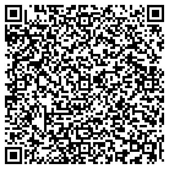 QR-код с контактной информацией организации Алтын Биiк, ТОО