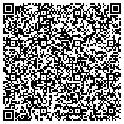 QR-код с контактной информацией организации Special Technical Services, ТОО