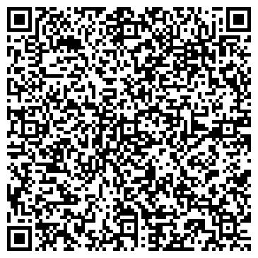 QR-код с контактной информацией организации ЭЛТЕХ-групп, ТОО