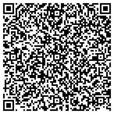 QR-код с контактной информацией организации Окно TV Казахстан, ТОО