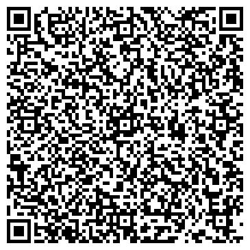 QR-код с контактной информацией организации Регис, ТОО