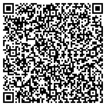 QR-код с контактной информацией организации Кегок, АО