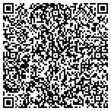 QR-код с контактной информацией организации Sigma Plus VO, ТОО