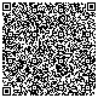 QR-код с контактной информацией организации Казратстройпроект, производственно-торговая компания, ТОО