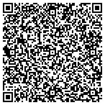 QR-код с контактной информацией организации Элтэкс Компани, ТОО
