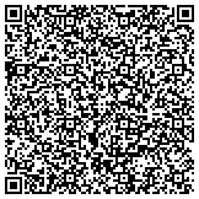 QR-код с контактной информацией организации West Pro Supply & Service (Вест про саппли энд Сервис), ТОО