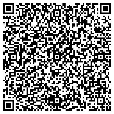 QR-код с контактной информацией организации Квадро-Сервис, ТОО