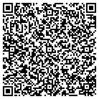 QR-код с контактной информацией организации Филиал АлмМэс Кегок, АО
