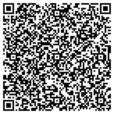 QR-код с контактной информацией организации Алданыш К, ТОО