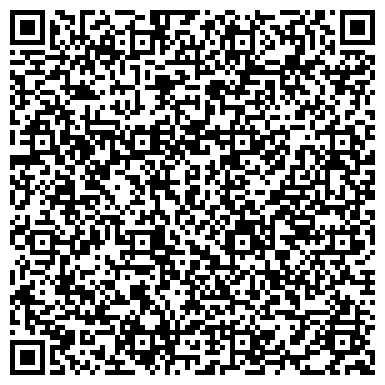 QR-код с контактной информацией организации City Engineering Company, (Сити Инжиниринг Компани), ТОО