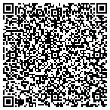 QR-код с контактной информацией организации Узень Экология, ТОО