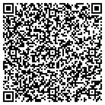 QR-код с контактной информацией организации Stella (Стелла), ИП