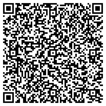 QR-код с контактной информацией организации Хорольская П.В., ИП