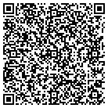 QR-код с контактной информацией организации Визард НТ, ТОО