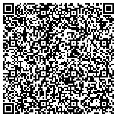 QR-код с контактной информацией организации Шыгыс Энерго Констракшен, ТОО