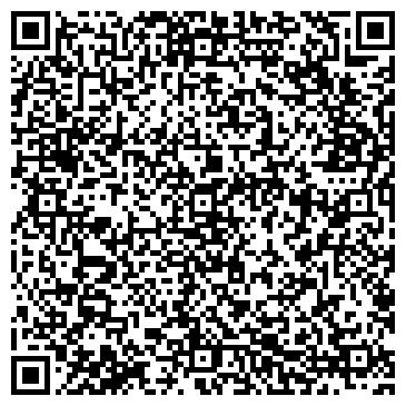 QR-код с контактной информацией организации TNS-Intec (ТНС-Интэк), ТОО