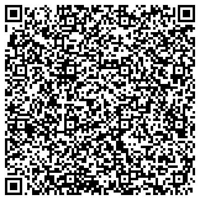 QR-код с контактной информацией организации Мир компьютерных технологий, ТОО