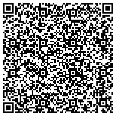 QR-код с контактной информацией организации Астринг-Инжиниринг, ТОО