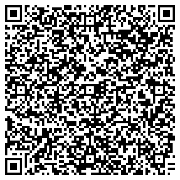 QR-код с контактной информацией организации InterService, Компания
