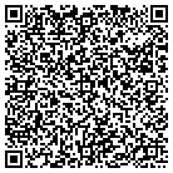 QR-код с контактной информацией организации КВАРТАЛ № 86